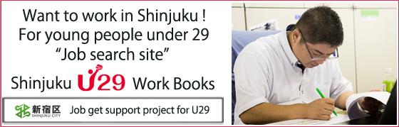 Shinjuku Job Get Support Project for U29